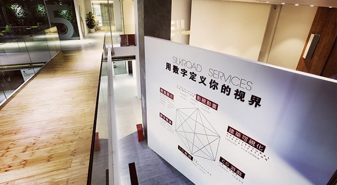 Silkroad Digital Vision services banner in China office space